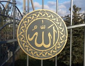 Элемент декоративной резки металла на воротах